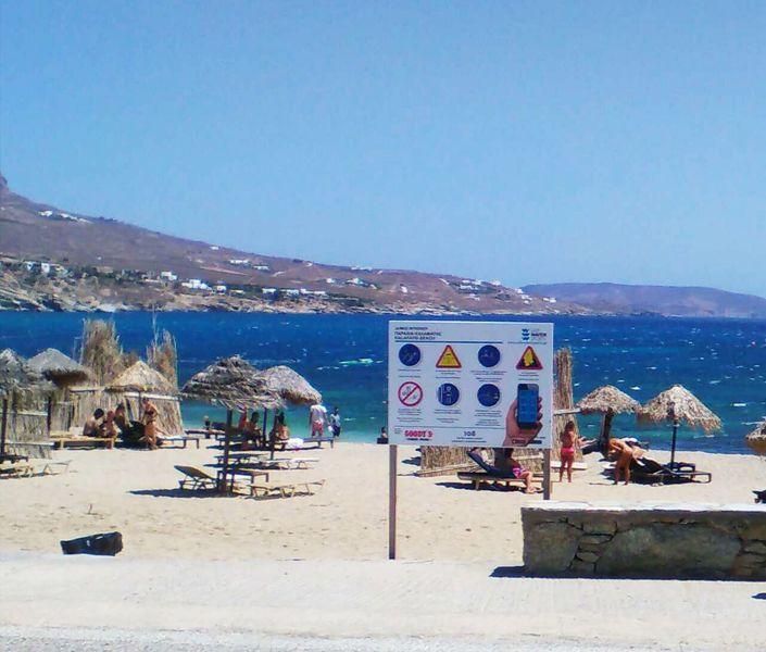 Beach signage 591af9b29e4